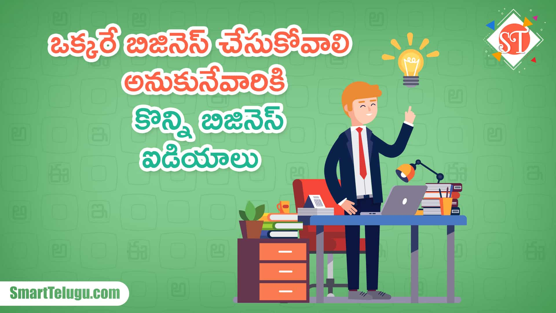 Business ideas for one person business