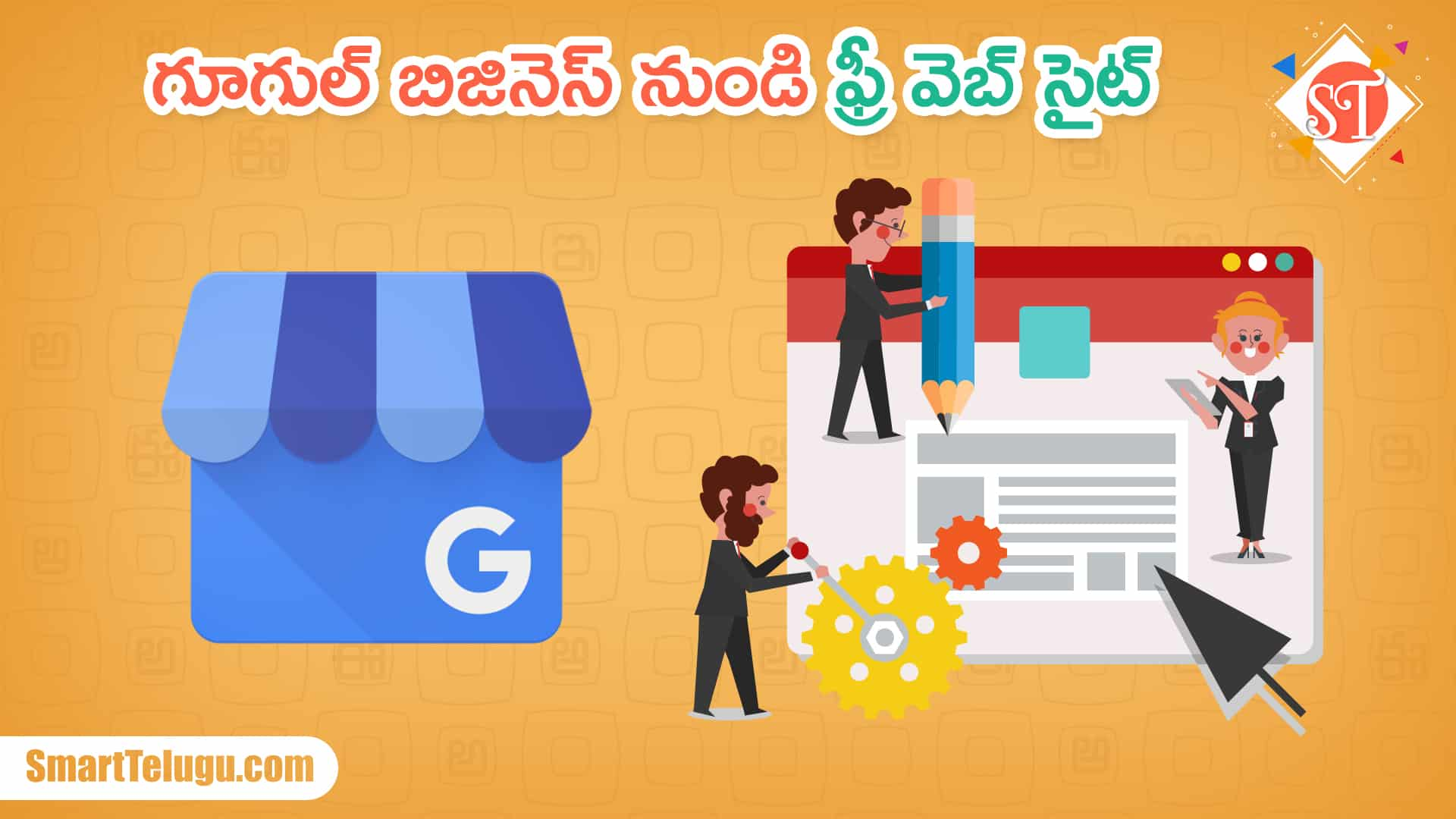 Free Web Site from Google Business