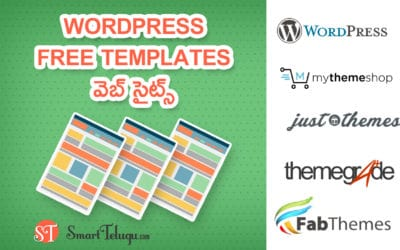 wordpress Free Templates సైట్స్