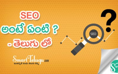 SEO in Telugu Video