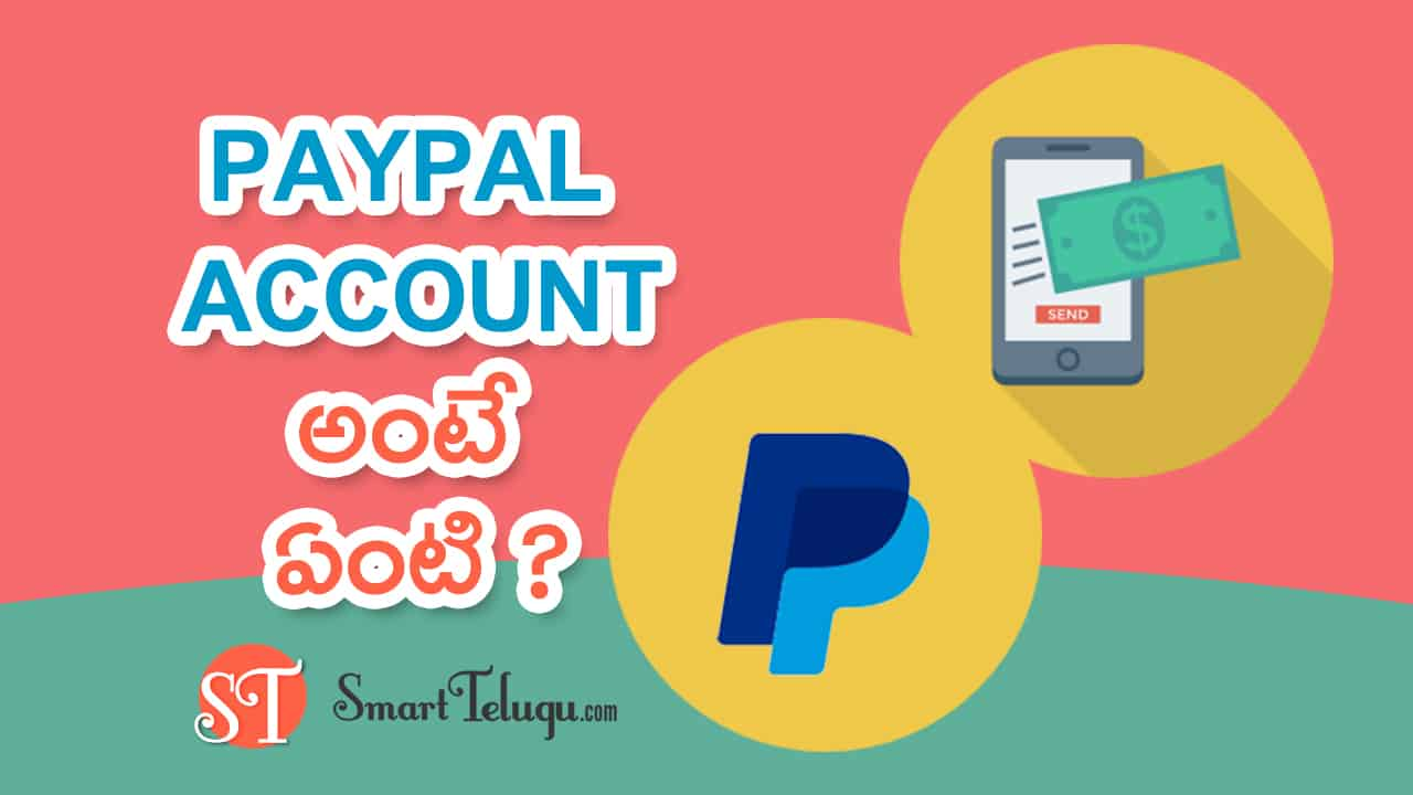 WHAT IS PAYPAL ACCOUNT?