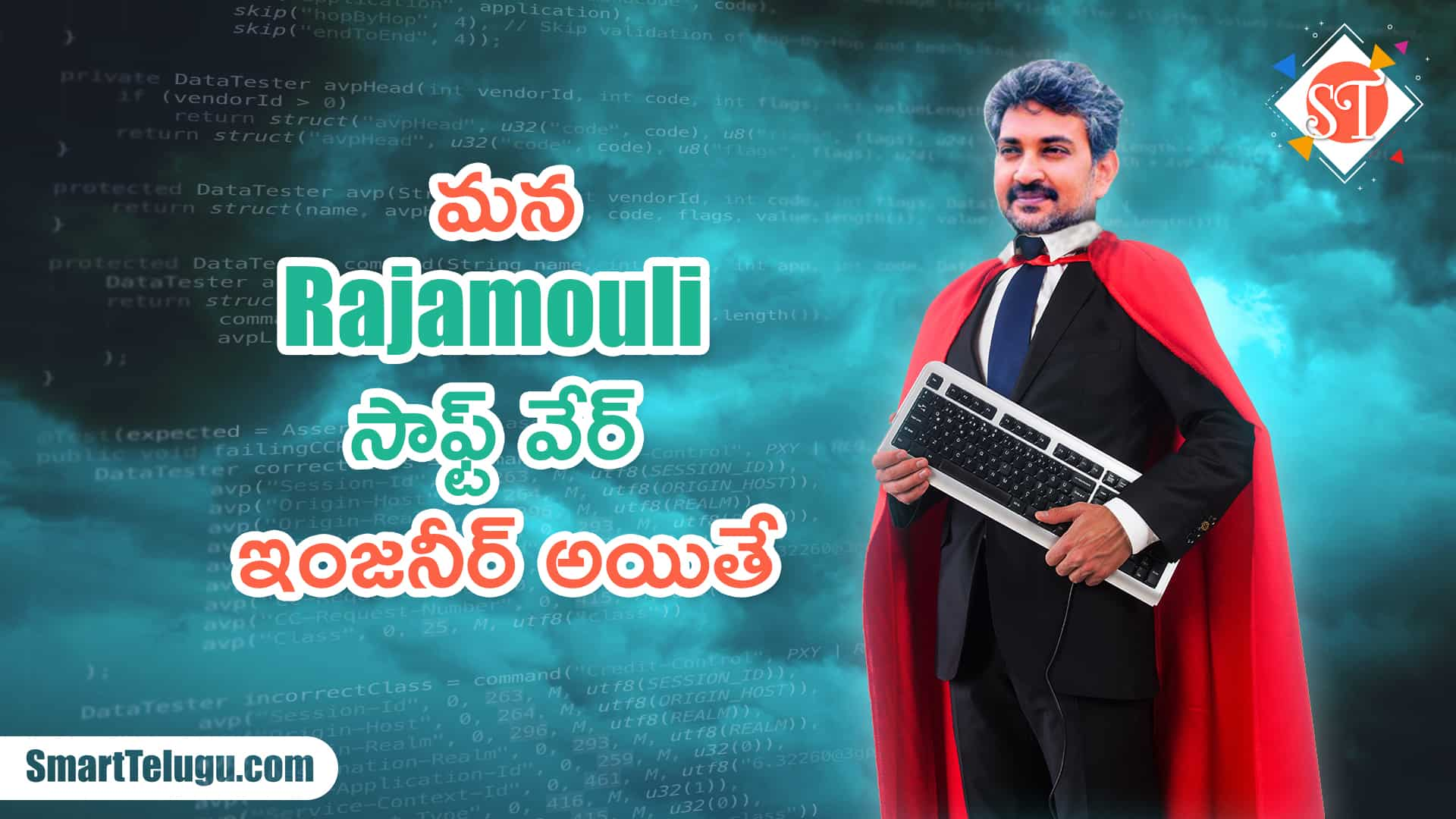 Rajamouli Software