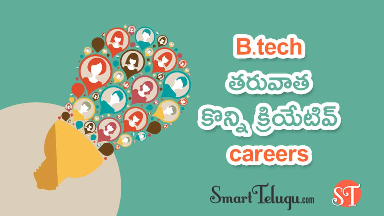 CREATIVE CAREERS AFTER BTECH