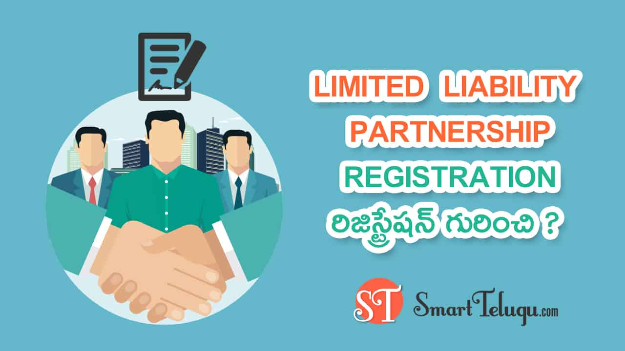 ABOUT LL PARTNERSHIP REGISTRATION