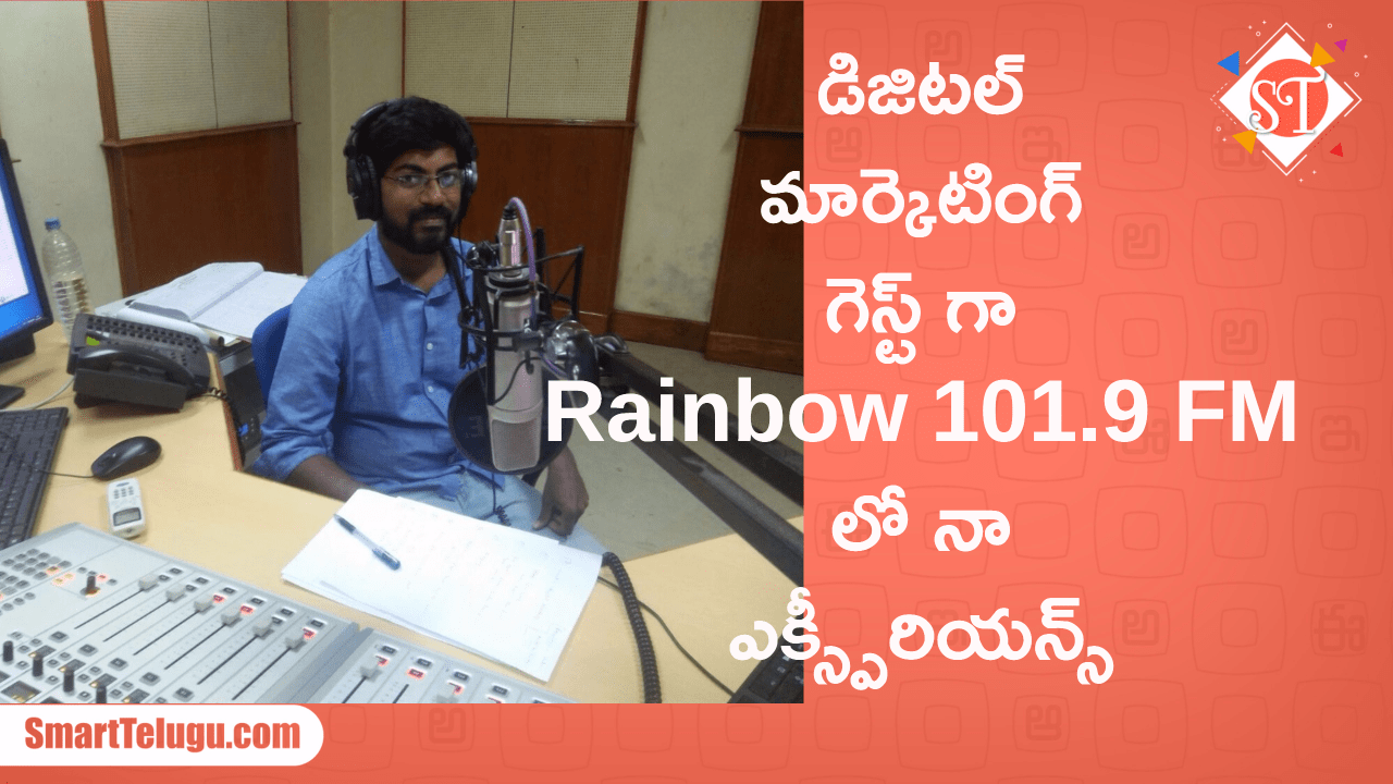 SmartTelugu-Ravikiran-At-Rainbow FM