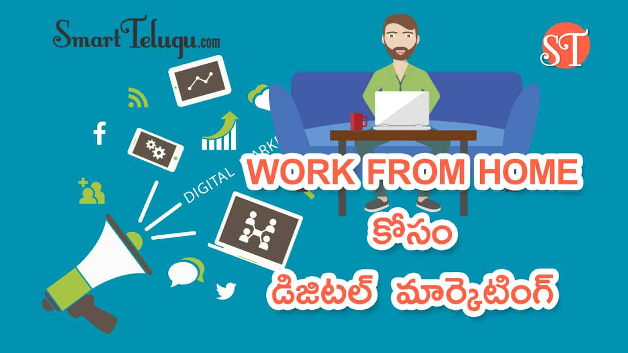 WORK FROM HOME KOSAM FOR DIGITAL MARKETING
